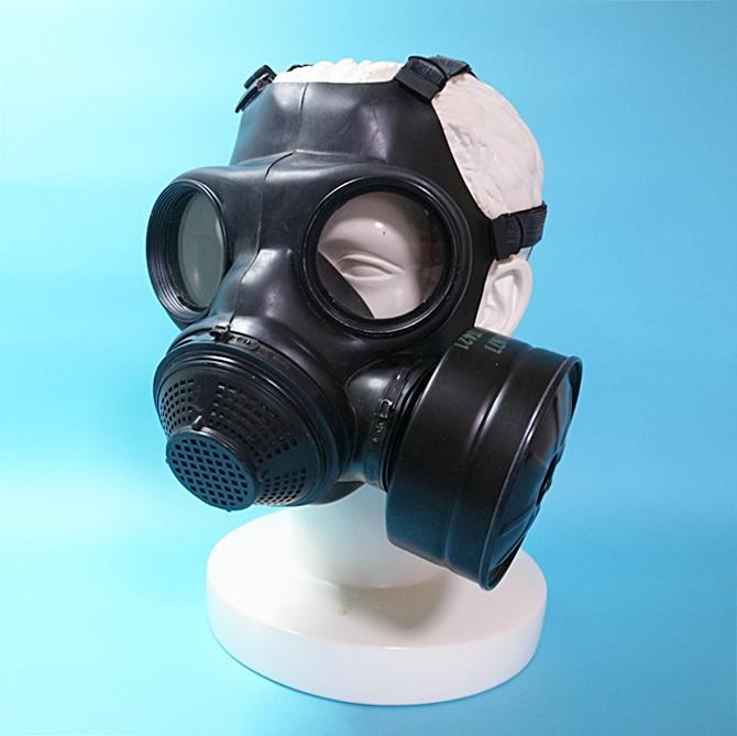【GasMask】Dutch C3 Gas Mask