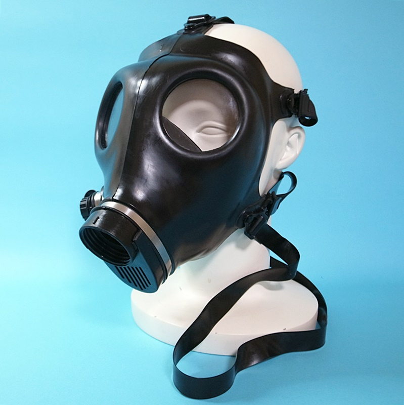 【GasMask】Israeli Civilian Gas Mask[BLACK]