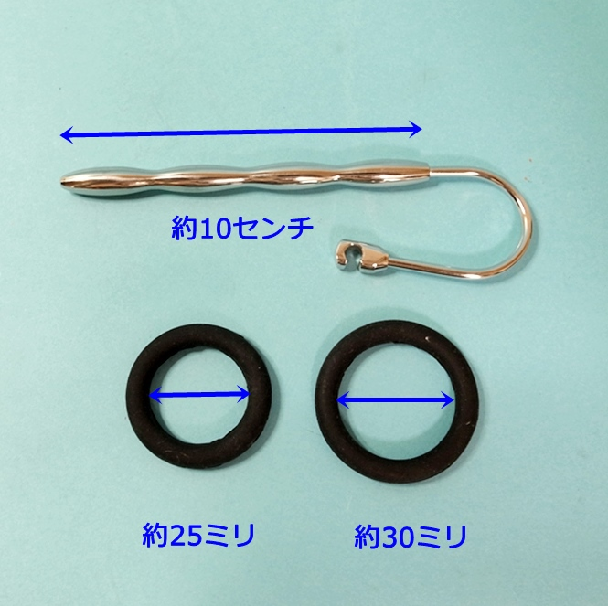 【Regulation】Penis Plug with Rubber Ring, Benny[One Size]
