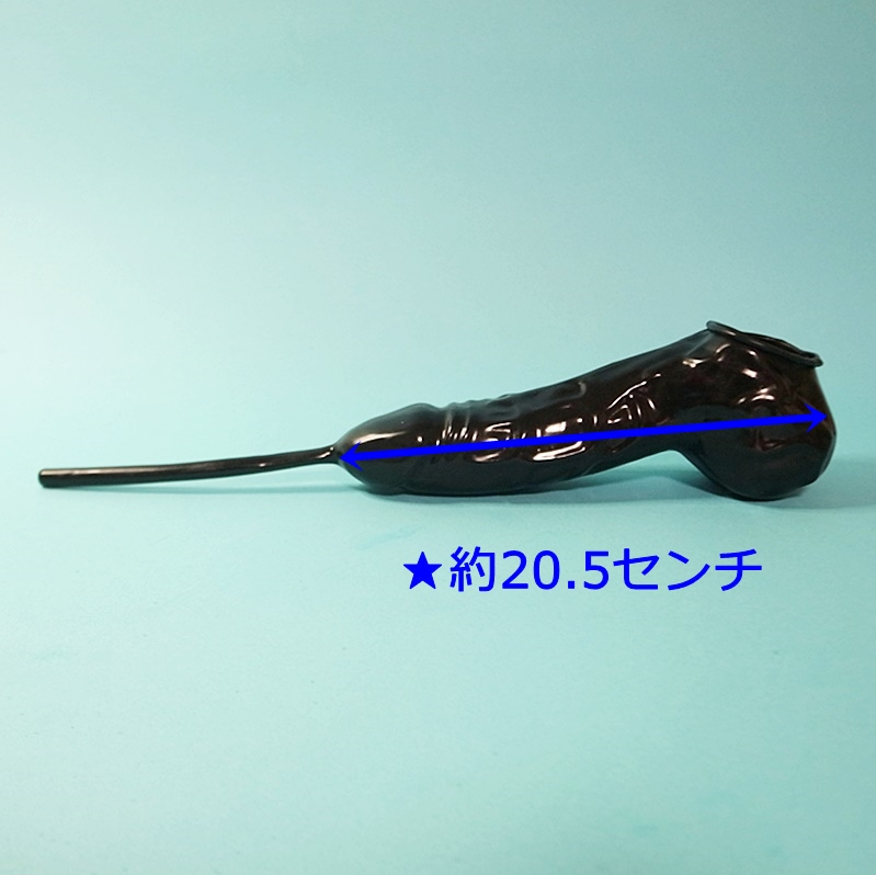【Bizarre-Rubber-Shop】Anatomical Testicle Condom with Tube[Black]