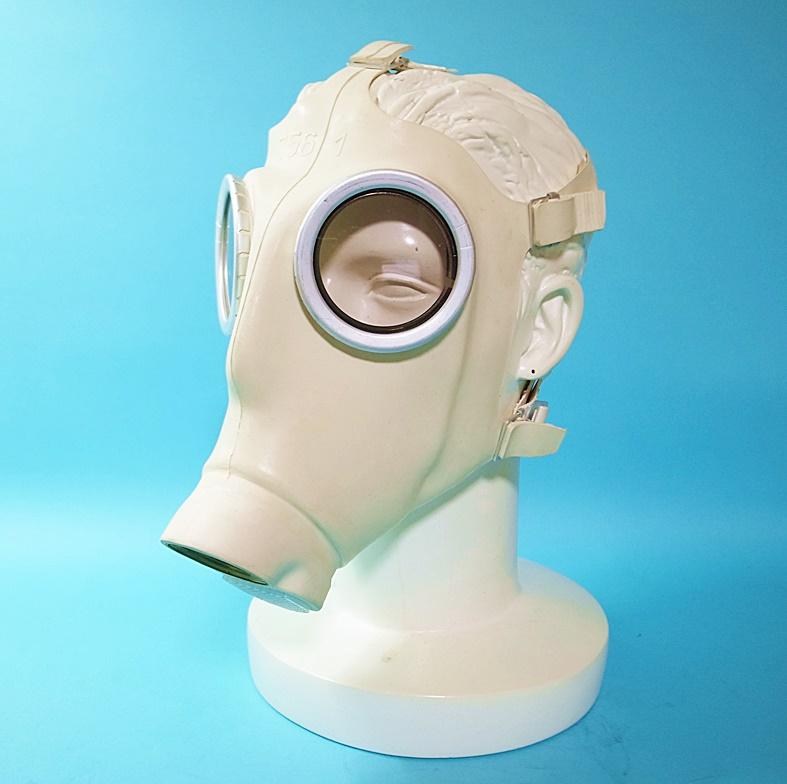【GasMask】Z56 Gasmask