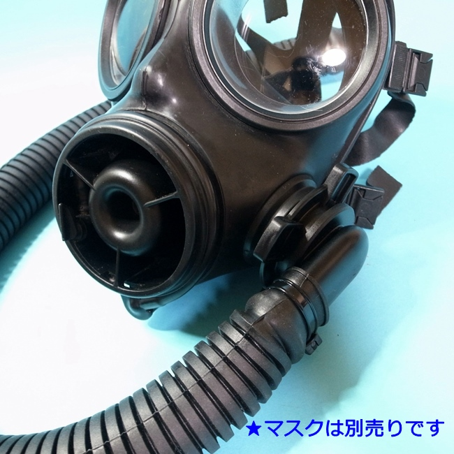 【Tube】Tube with Angle Connection for Gas Mask with Side Connection