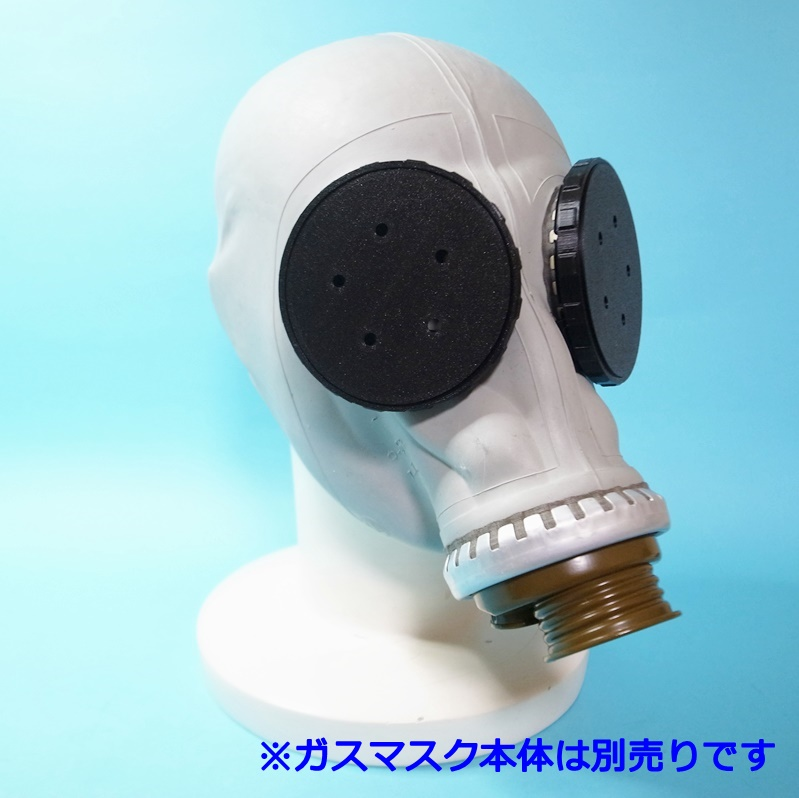 【Fetishak】Russian GP-5 Gasmask Blindfolds:5 Pinholes[Black]