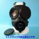 【Fetishak】S10 Gas Mask Blindfolds[Black]