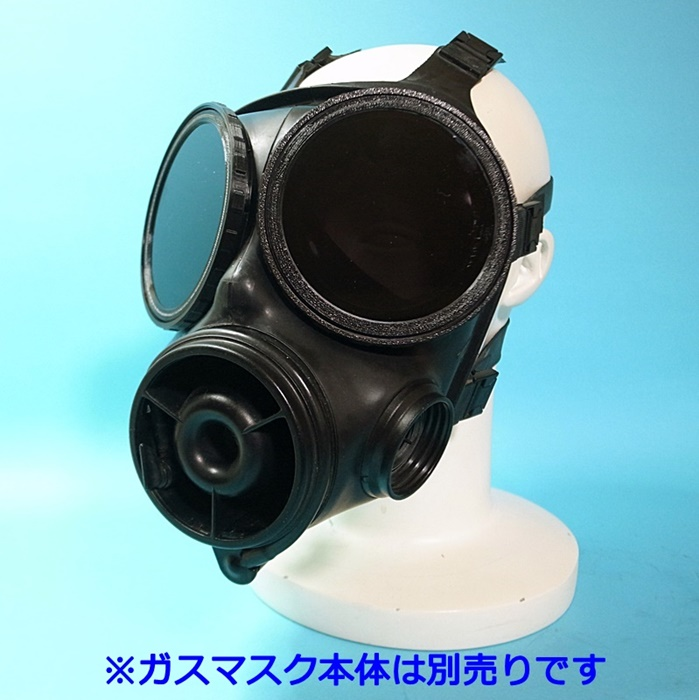 【Fetishak】S10 Gas Mask Blindfolds:Tinted Lenses[Black]