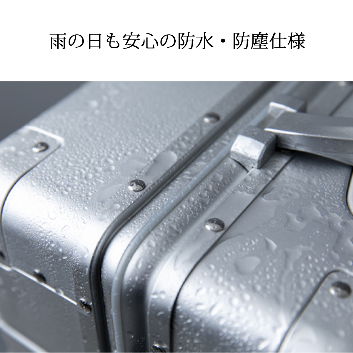 Carry One (指紋認証ロック解除機能付き ワンタッチ開閉スーツケース)(機内持ち込みサイズ)