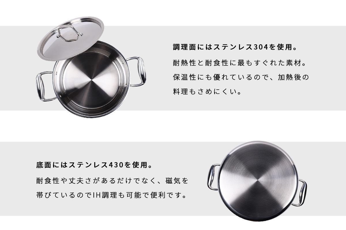 Tri-ply 高級ステンレス3層 両手鍋(9月4日から順次発送)