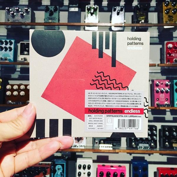 HOLDING PATTERNS / Endless  CD