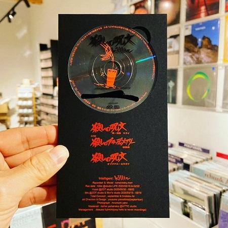 killie / 殺しの呪文  CD