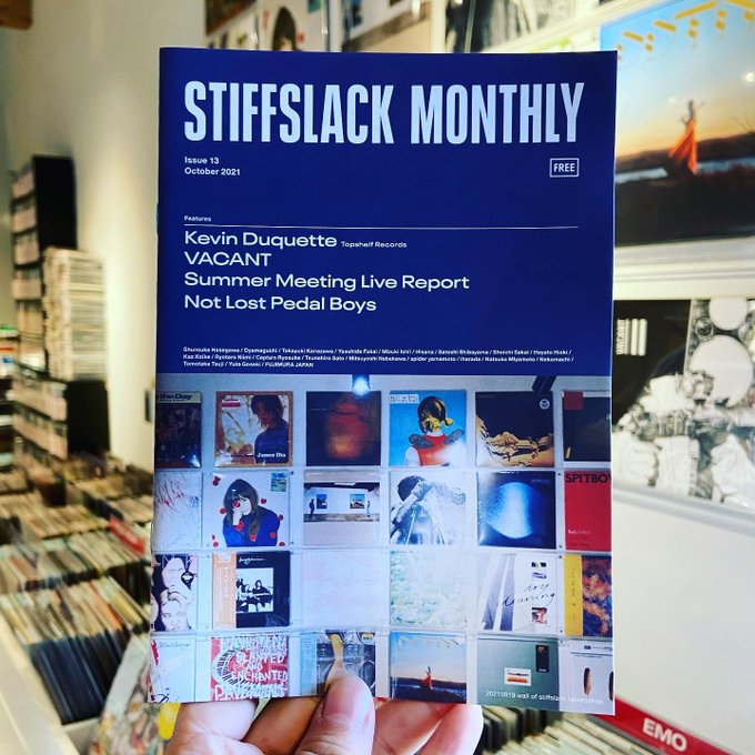 STIFFSLACK MONTHLY 2021.10