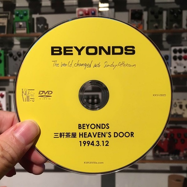 "BEYONDS / The World Changed into Sunday  10""+CD+DVD"