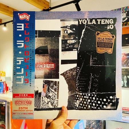 YO LA TENGO / Electr-O-Pura 2xLP(ORANGE/PURPLE)+MP3