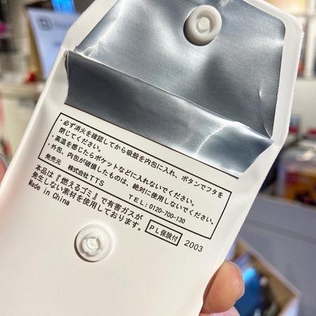 STIFFSLACK 携帯灰皿