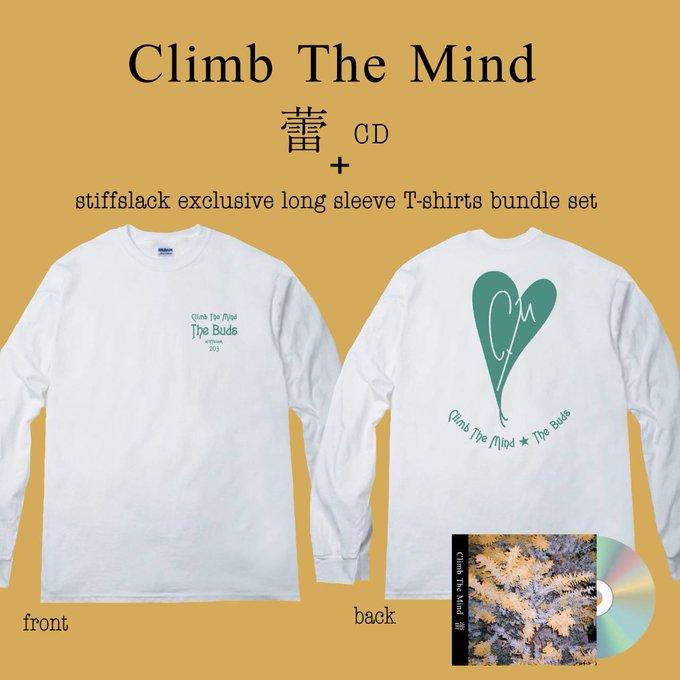 CLIMB THE MIND / 蕾 LONG T-SHIRTS(WHITE/GREEN)+CD BUNDLE SET