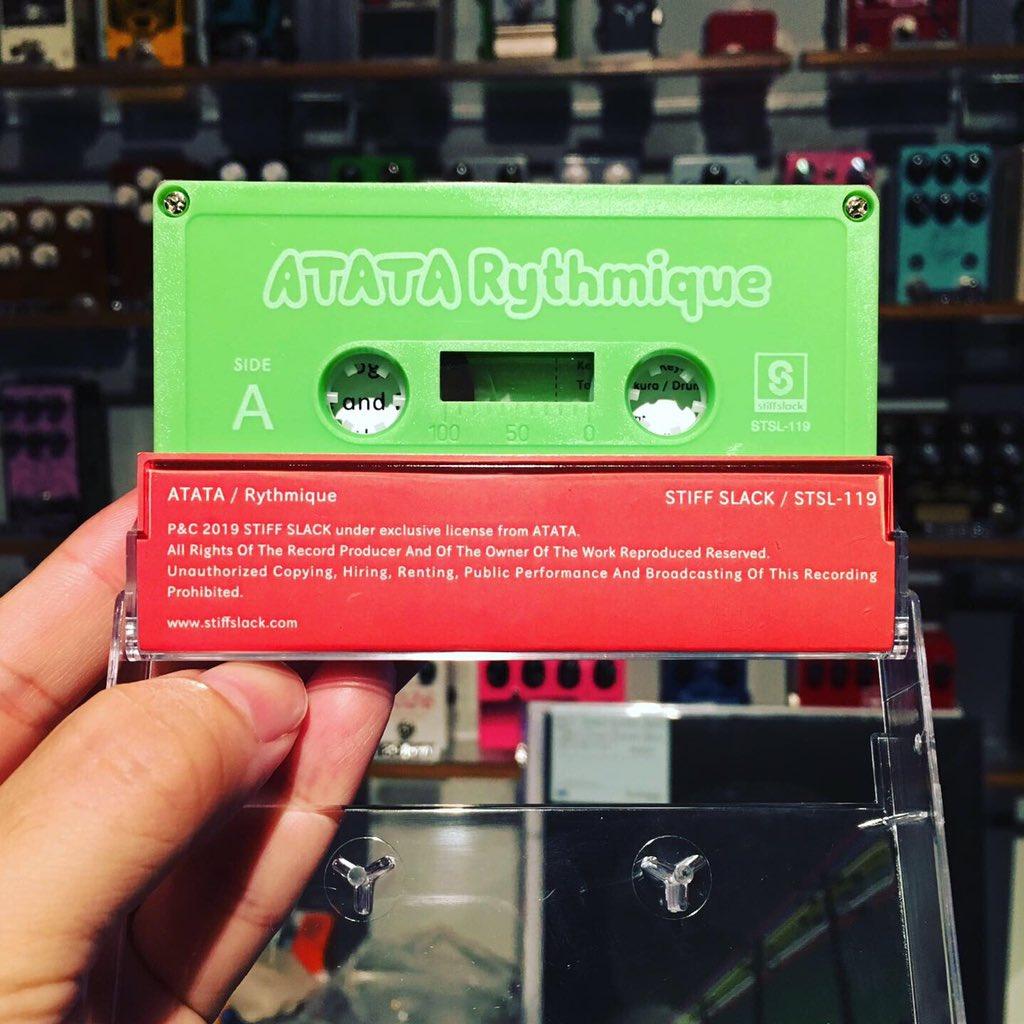 ATATA / Rythmique CASSETTE+MP3