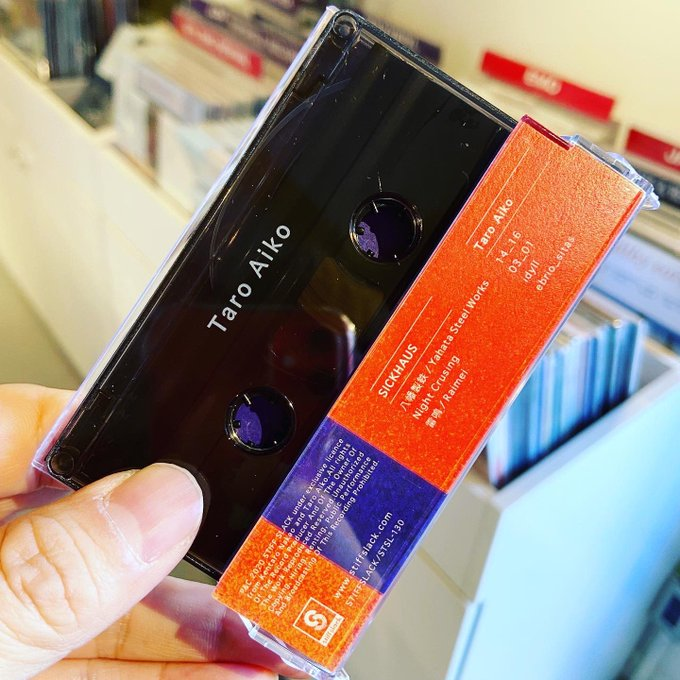 SICKHAUS (Kentaro Nakao play via Modular Synth) / Taro Aiko // untitled split  CASSETTE+MP3