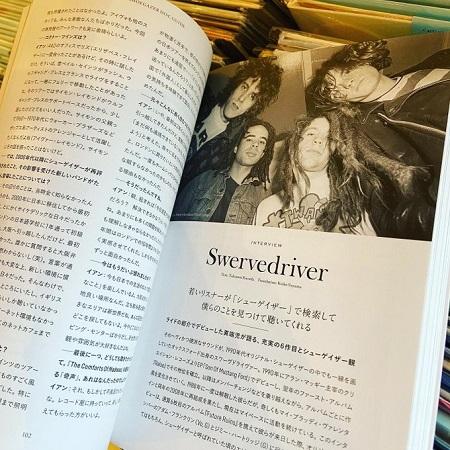 シューゲイザー・ディスク・ガイド revised edition BOOK