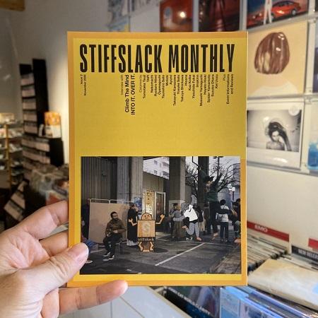 STIFFSLACK MONTHLY 2020.11
