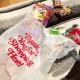 Plastic Shopping Bag_B