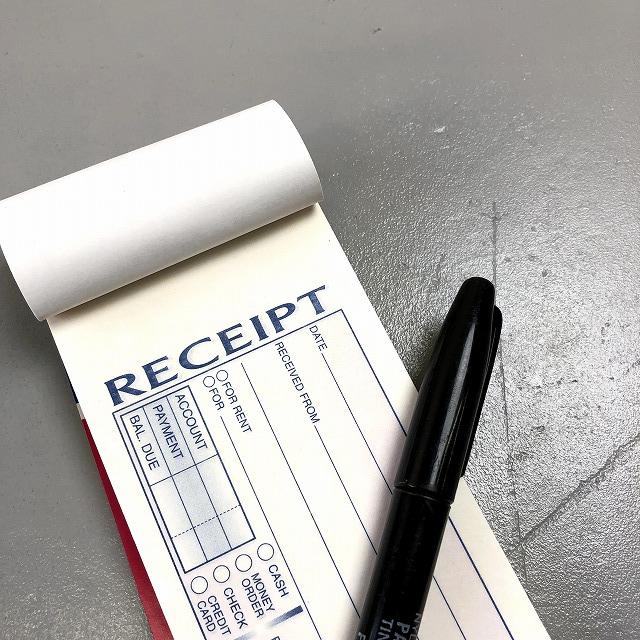 Money/Rent Receipt Book