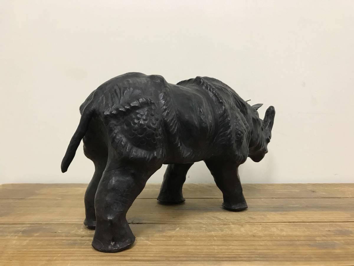 Leather Animal_Rhino