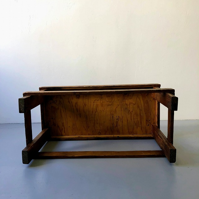 Low Table_rectangle