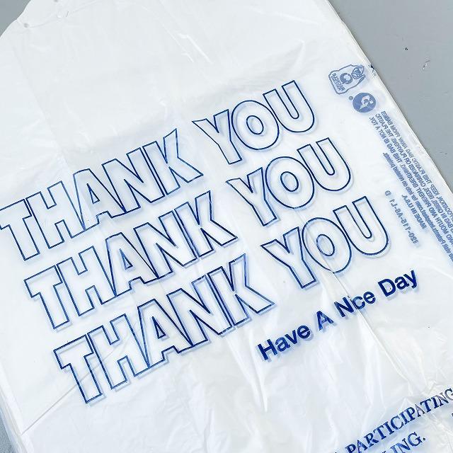Thank You Bag_BL