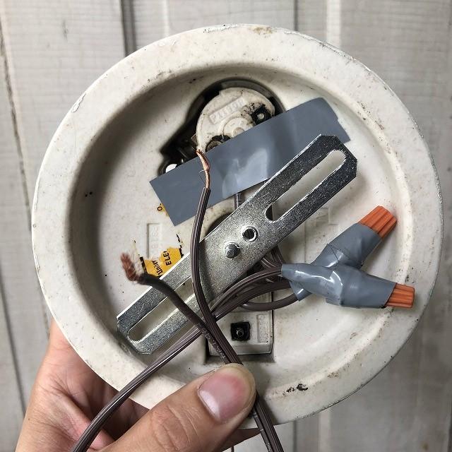 Cramic Wall Lamp Socket with GlassShade