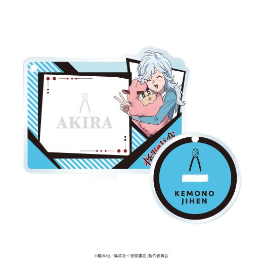 怪物事変 トレーディング アクリルメモカード【BOX】