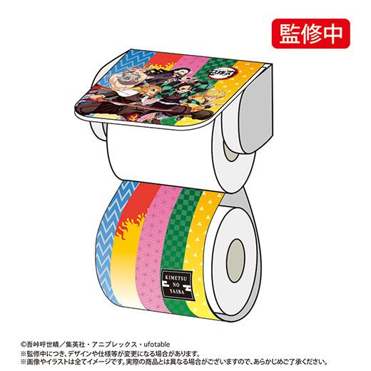 鬼滅の刃 ペーパーホルダーカバー カラフル【予約】