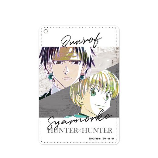 『HUNTER×HUNTER』クロロ&シャルナーク Ani-Art 第2弾 1ポケットパスケース【予約】