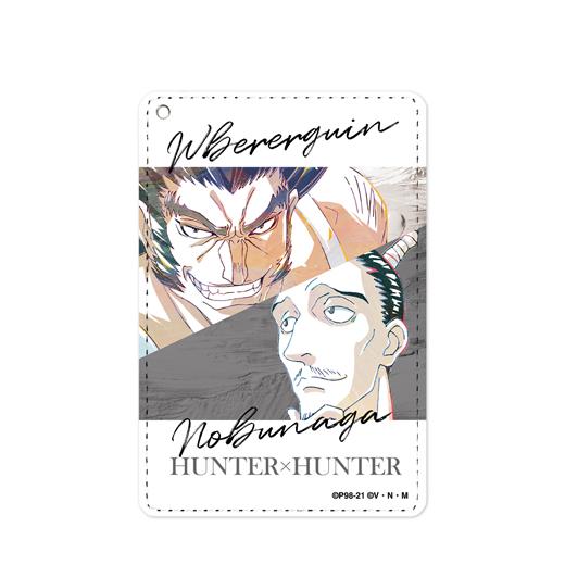 『HUNTER×HUNTER』ウボォーギン&ノブナガ Ani-Art 第2弾 1ポケットパスケース【予約】