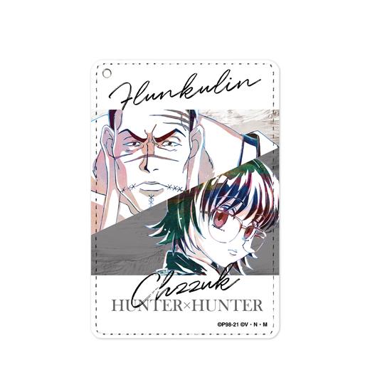 『HUNTER×HUNTER』フランクリン&シズク Ani-Art 第2弾 1ポケットパスケース【予約】