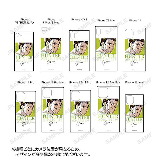 『HUNTER×HUNTER』Ani-Art 第3弾 スクエア強化ガラスiPhoneケース(キルア)【予約】