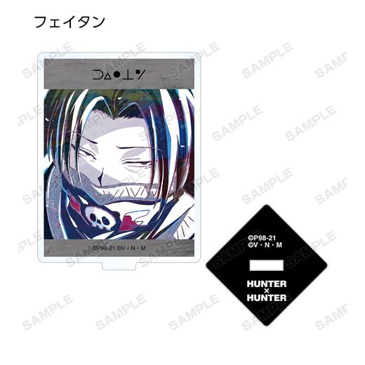 『HUNTER×HUNTER』トレーディング Ani-Art 第2弾 アクリルスタンド【BOX】【予約】