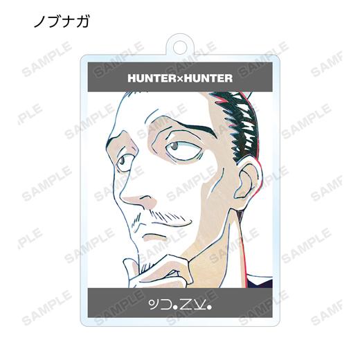 『HUNTER×HUNTER』トレーディング Ani-Art 第2弾 アクリルキーホルダー【BOX】【予約】