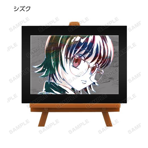 『HUNTER×HUNTER』トレーディング Ani-Art 第2弾 ミニアートフレーム【BOX】【予約】