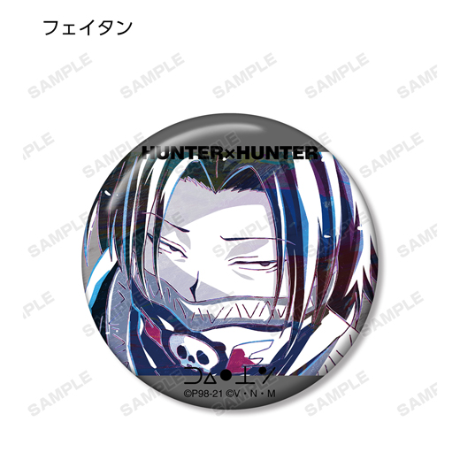 『HUNTER×HUNTER』トレーディング Ani-Art 第2弾 缶バッジ【BOX】【予約】