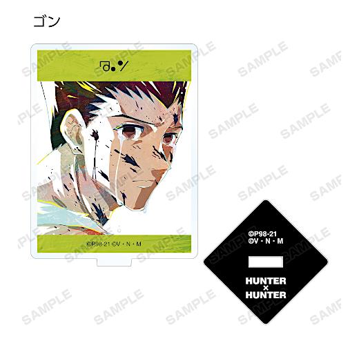 『HUNTER×HUNTER』トレーディング Ani-Art 第3弾 アクリルスタンド【BOX】【予約】