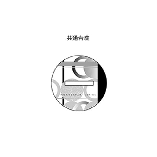 終物語 羽川翼<br> [描き下ろし]アクリルスタンド【予約】