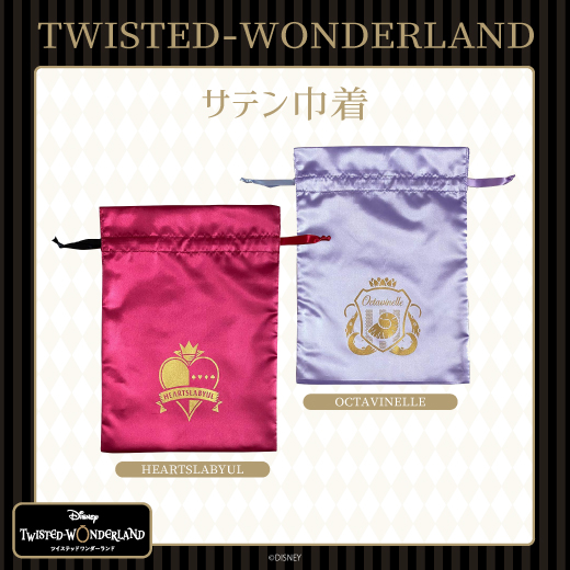 ツイステッドワンダーランド<br>TWISTED-WONDERLAND<br>サテン巾着