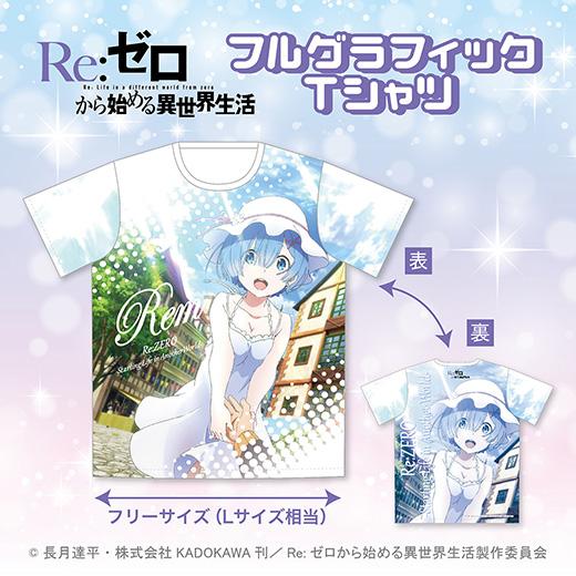 Re:ゼロから始める異世界生活 フルグラフィックTシャツ