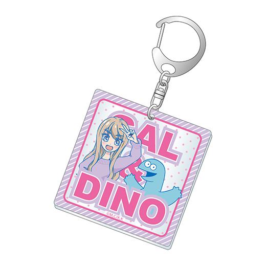 【BOX】ギャルと恐竜 トレーディングアクリルキーホルダー
