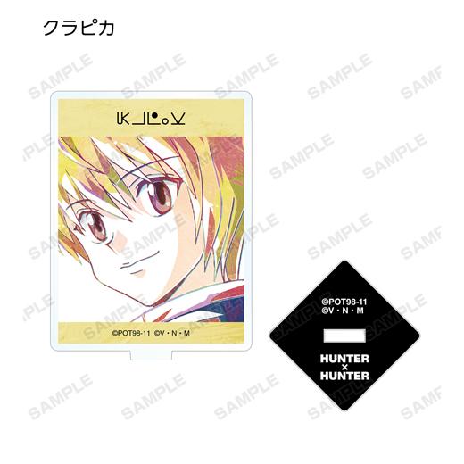 『HUNTER×HUNTER』トレーディング Ani-Art アクリルスタンド【BOX】【予約】