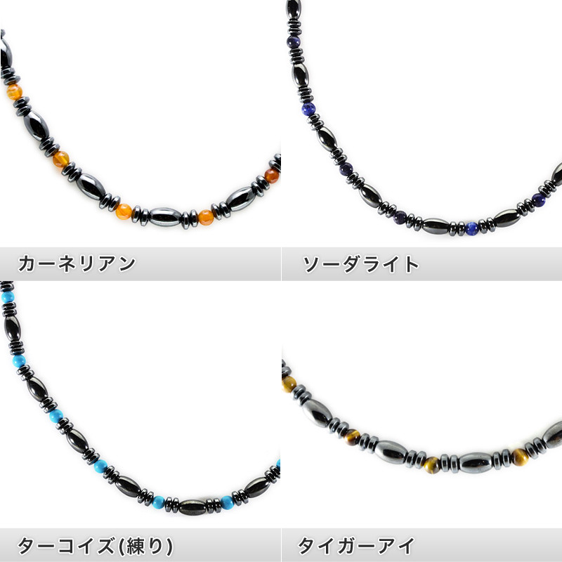 【ネックレス】磁気ヘマタイト 涙型