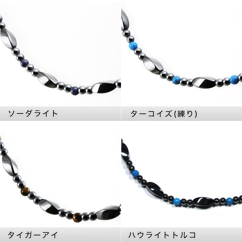 【ネックレス】磁気ヘマタイト ウェーブ型