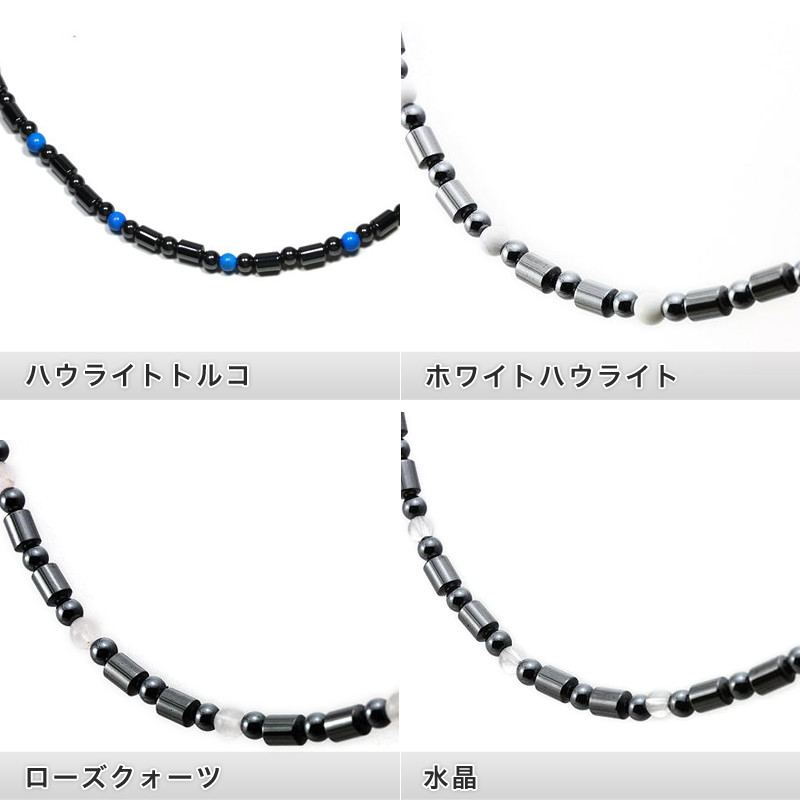 【ネックレス】磁気ヘマタイト 筒型