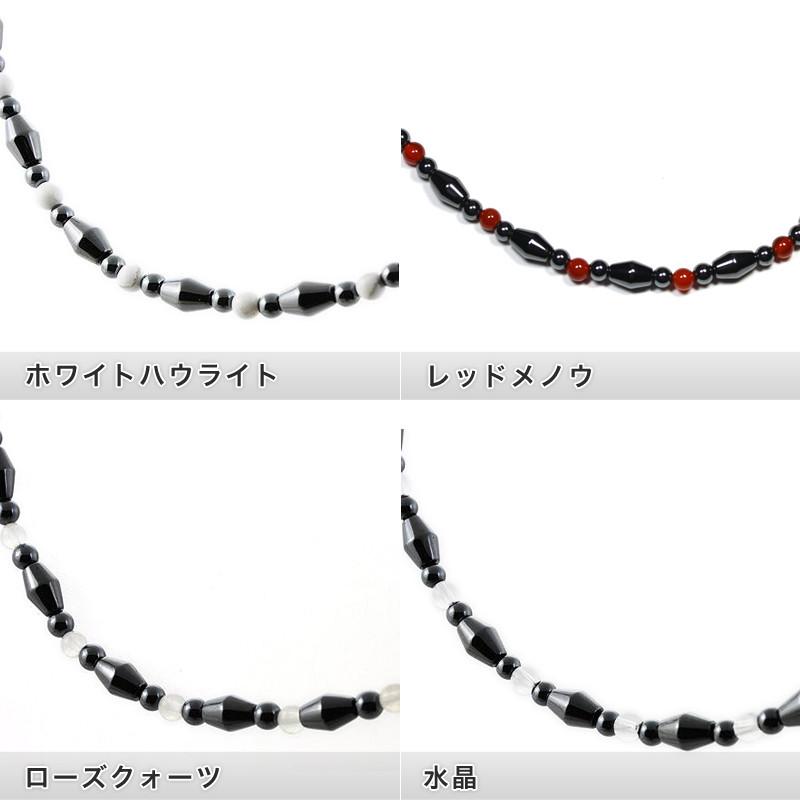 【ネックレス】磁気ヘマタイト 菱形