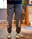 RSM-21261 CALF PANTS