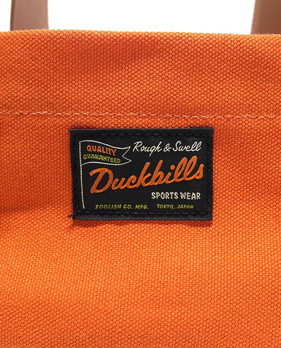 RSA-21206 D.B. CART BAG